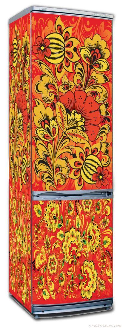 наклейка на холодильник - Хохлома