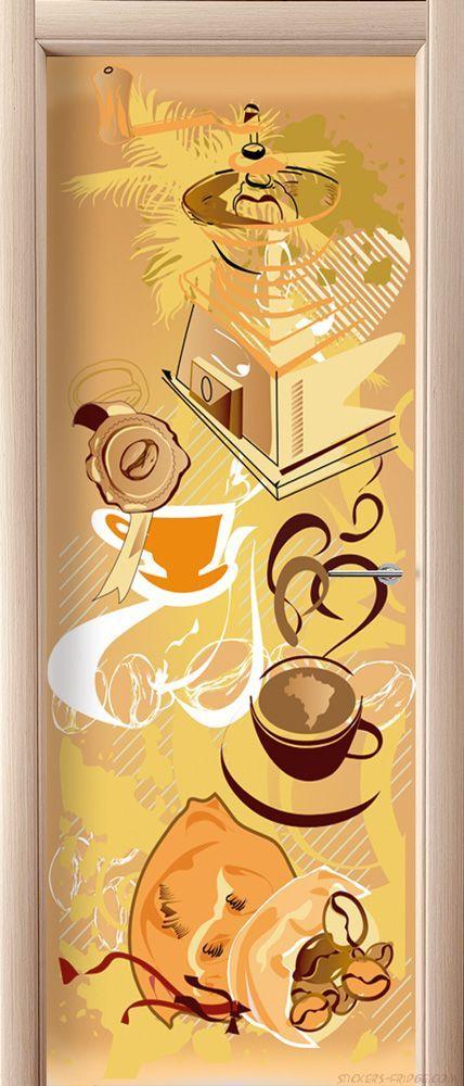 Фотообои на дверь - Кофе 1. Арабика